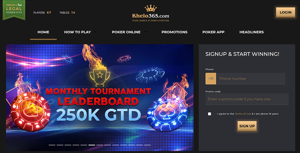 Khelo365 poker site.