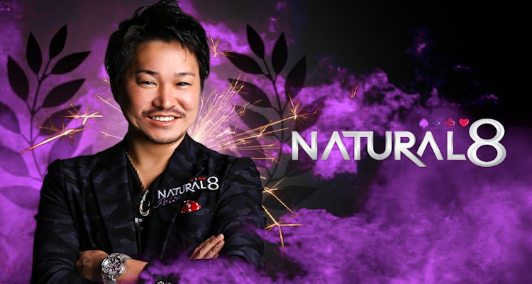 Natural8: the Asia's notable network of games