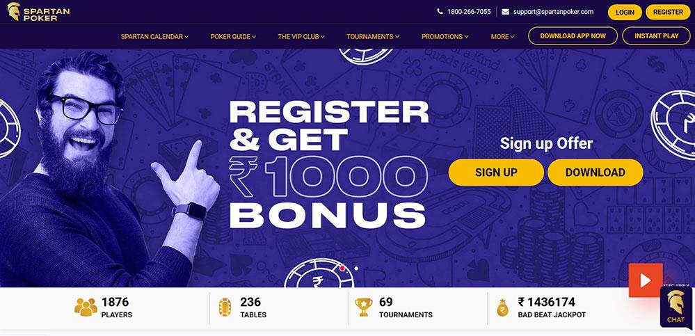 Spartan Poker legal website in 2020.